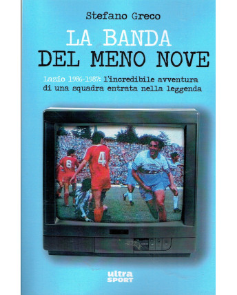Il viaggio di Felicia - Cassidy, Hoskins - Italiano e Inglese - DVD 01