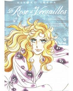 Lady Oscar Le Rose di Versailles  6 di R. Ikeda ed. JPop NUOVO