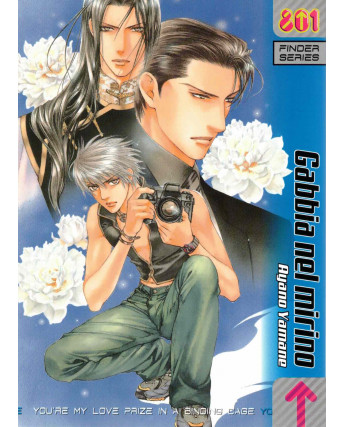 Finder Series  2 gabbia nel mirino di Yamane ed. Magic Press YAOI NUOVO