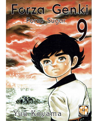 FORZA GENKI ( Forza Sugar ) n. 5 di Yuu Koyama ed. GOEN
