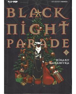 Black Night PArade  1 di Hikaru Nakamura ed. JPOP
