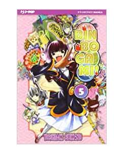 Binbogami Ga  5 di Yoshiaki Sukeno ed J-pop