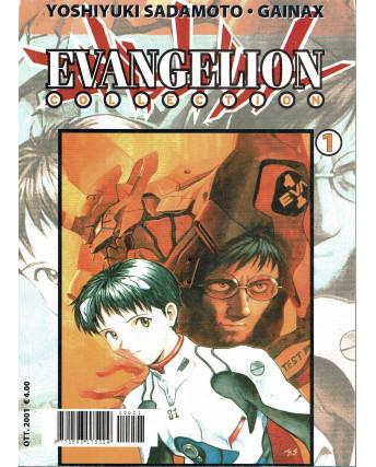 Evangelion Collection n. 1 di Sadamoto Gainax ed. Panini