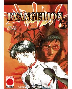 Evangelion n.  3 di Yoshiyiki Sadamoto Gainax  Prima ed. Panini