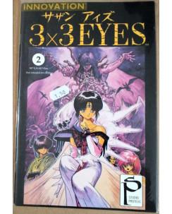 3x3 Eyes vol. 1 n. 2  di Yuzo Takada * Lingua Inglese