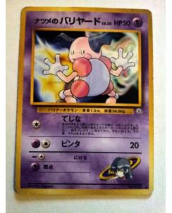 P0001 POKEMON - Sabrina's Mr. Mime No. 122 * Gym Challenge - Jap Common Pokémon