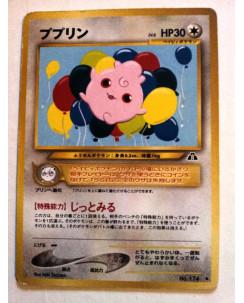 P0004 POKEMON - Igglybuff No. 174 * Neo Discovery Set - JAP Non Comune Pokémon