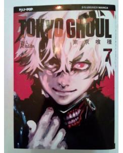 Tokyo Ghoul n. 7 di Sui Ishida - NUOVO!!! - ed. J-Pop