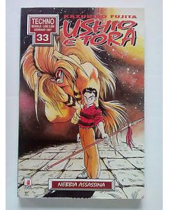 Ushio e Tora n. 1 di Kazuhiro Fujita - ed. Star Comics