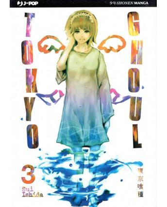 Tokyo Ghoul n. 3 di Sui Ishida - NUOVO!!! - ed. J-Pop
