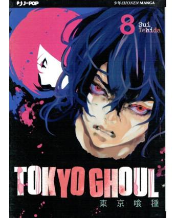 Tokyo Ghoul n. 8 di Sui Ishida - NUOVO!!! - ed. J-Pop
