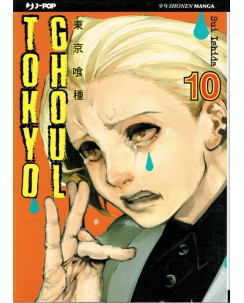 Tokyo Ghoul n.10 di Sui Ishida - NUOVO!!! - ed. J-Pop