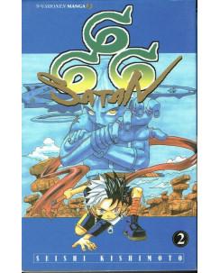 666 Satan di Seishi Kishimoto N. 2 - Ed. Jpop Sconto 30%