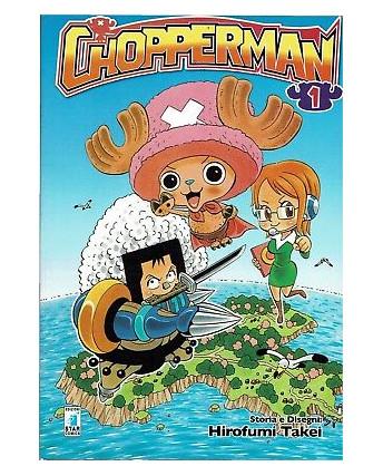 CHOPPERMAN 1 di E.Oda autore One Piece ed.Star Comics OFFERTA sconto 50%