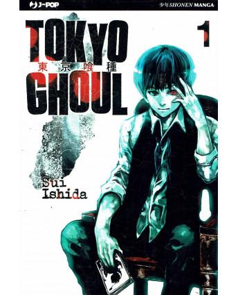 Tokyo Ghoul n. 1 di Sui Ishida NUOVO ed.J-Pop
