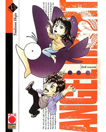 Angel Heart 2nd Season 13 di Tsukasa Hojo ed.Panini NUOVO