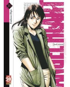 Angel Heart 2nd Season 10 di Tsukasa Hojo ed.Panini NUOVO