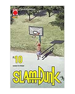 Slam Dunk 10 NUOVA EDIZIONE di Takehiko Inoue ed.Panini