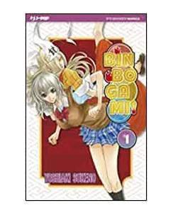 Binbogami Ga  1 di Yoshiaki Sukeno ed J-pop