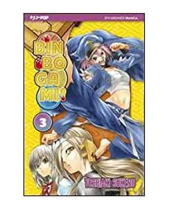 Binbogami Ga  3 di Yoshiaki Sukeno ed J-pop