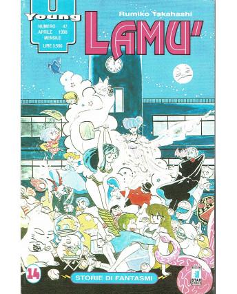 Lamù n.14 di Rumiko Takahashi prima ed. Star Comics