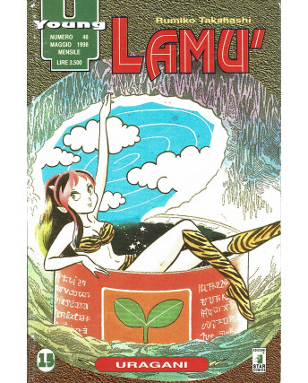 Lamù n.15 di Rumiko Takahashi prima ed. Star Comics