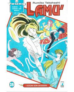Lamù n.35 di Rumiko Takahashi prima ed. Star Comics