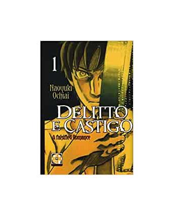Delitto e Castigo a falsified Romance  1 di Naoyuki Ochiai ed.Goen NUOVO