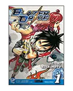 Blazer Drive 1 di Seishi Kishimoto ed.GP