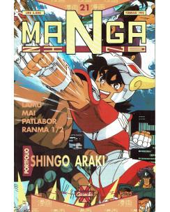 Mangazine 21 Lamu Mai Patlabor Ranma 1/2 ed. Granata Press