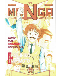 Mangazine 22 Lamu Mai Patlabor Ranma 1/2 ed. Granata Press