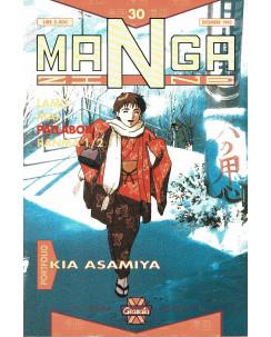 Mangazine 30 Lamu Mai Patlabor Ranma 1/2 ed. Granata Press