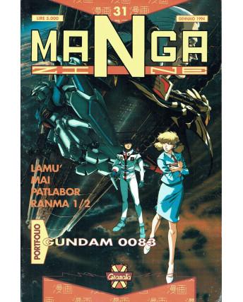 Mangazine 31 Lamu Mai Patlabor Ranma 1/2 ed. Granata Press