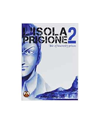 L'Isola Prigione 2 di Y.Ochiai ed.Magic Press NUOVO
