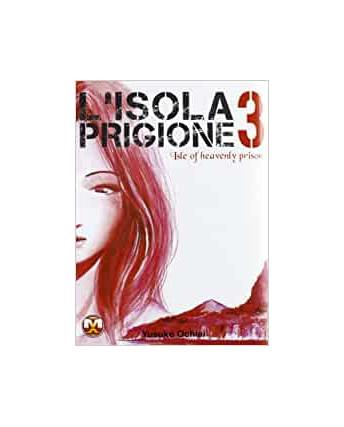 L'Isola Prigione 3 di Y.Ochiai ed.Magic Press NUOVO