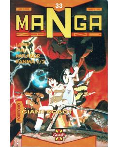 Mangazine 33 Lamu Mai Patlabor Ranma 1/2 Giant Robot ed. Granata Press