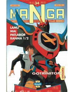 Mangazine 34 Lamu Mai Patlabor Ranma 1/2 Gotrinition ed. Granata Press