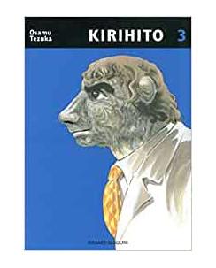 KIRIHITO 3 di Osamu Tezuka ed.Hazard