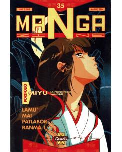 Mangazine 35 Lamu Mai Patlabor Ranma 1/2 Miyu ed. Granata Press