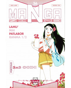 Mangazine 36 Lamu Mai Patlabor Ranma 1/2 3x3 occhi ed. Granata Press