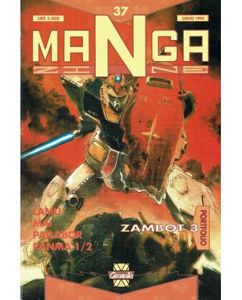 Mangazine 37 Lamu Mai Patlabor Ranma 1/2 Zambot 3 ed. Granata Press