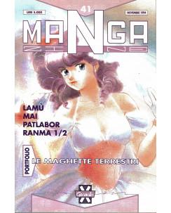 Mangazine 41 Lamu Mai Patlabor Ranma 1/2 Maghette ed. Granata Press