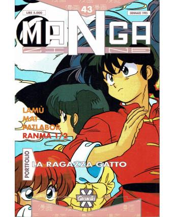 Mangazine 43 Lamu Mai Patlabor Ranma 1/2 la ragazza Gatto ed. Granata Press