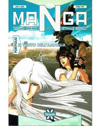 Mangazine 46 portfolio il vento dell'amnesia ed. Granata Press