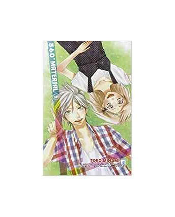 360 Material  5 di Toko Minami ed. Star Comics