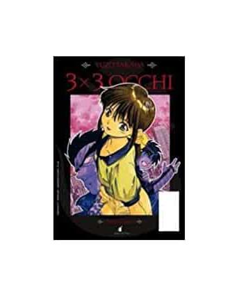 """3X3 OCCHI n.34 """"trinetra XXIII"""" di YUZO TAKADA ed. STAR COMICS"""