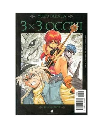 "3X3 OCCHI n.29 ""trinetra XVIII"" di YUZO TAKADA ed. STAR COMICS"