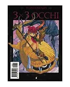 "3X3 OCCHI n.27 ""trinetra XVI"" di YUZO TAKADA ed. STAR COMICS"