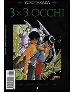 """3X3 OCCHI n. 6 """"il segreto dei Triclopi"""" di YUZO TAKADA ed. STAR COMICS"""