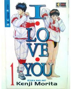 I Love You 1/3 serie COMPLETA di Kenji Morita ed. FlashBook